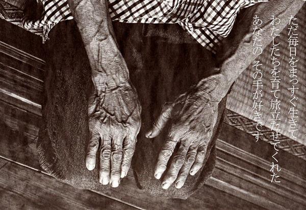 hands632