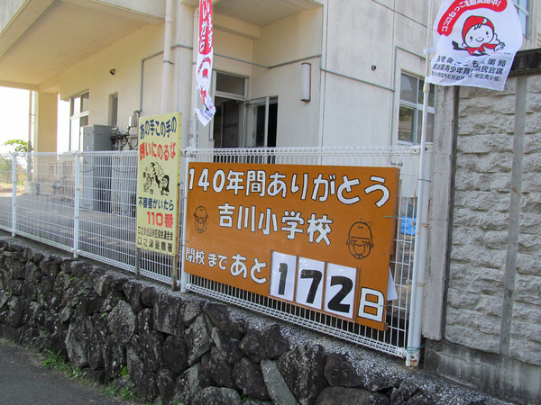 IMG_0246 (2)