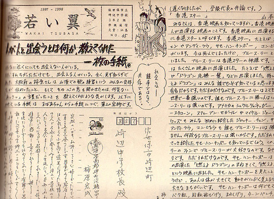 emukae652