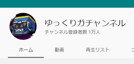 10000人!!!!!!!!!!
