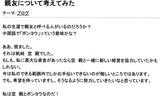 名古屋のホストクラブ社長、帆純 空の「名古屋ホスト」ブログ
