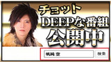 youtube名古屋ホスト社長動画,ホストクラブ