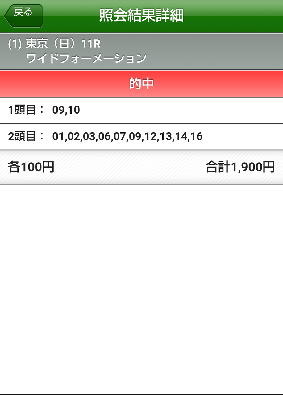 Screenshot_20210221-155752~2