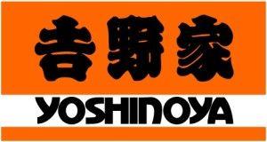 yoshinoya_logo