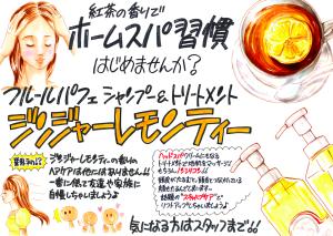 スクリーンショット 2015-06-04 9.49.17