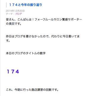 スクリーンショット 2015-12-19 0.48.19