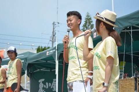 0814繧サ繝ャ繧ッ繝・DSC_0254