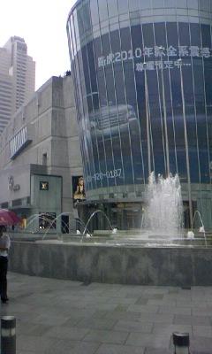 ショッピングセンター3