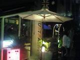 OZ-Cafe