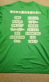 Wangan T Shirts 2