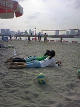 都会のビーチ