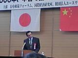 王毅中国大使