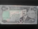 フセイン紙幣