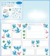 shikishi_seal_bluebird