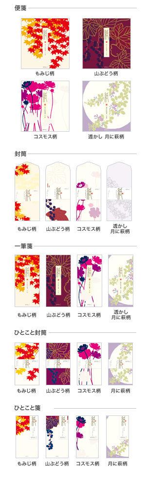 2013_27_item_pic