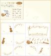 shikishi_seal_harmony