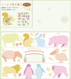 shikishi_seal_animal