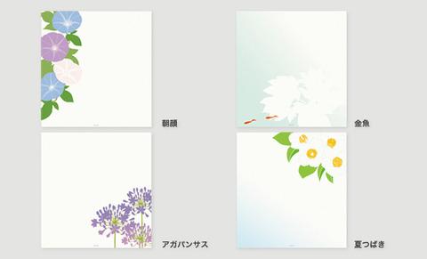 2017_09_box_pic04