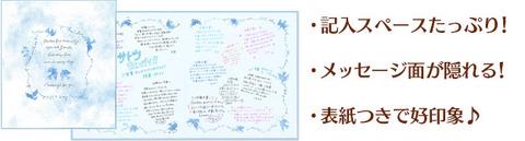 shikishi_book3