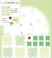shikishi_seal_clover