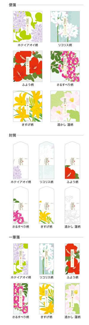 index_item_pic01