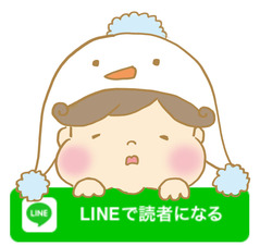 LINE用2