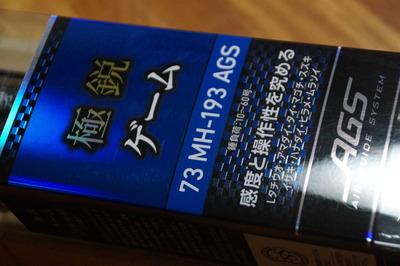 DSC04158