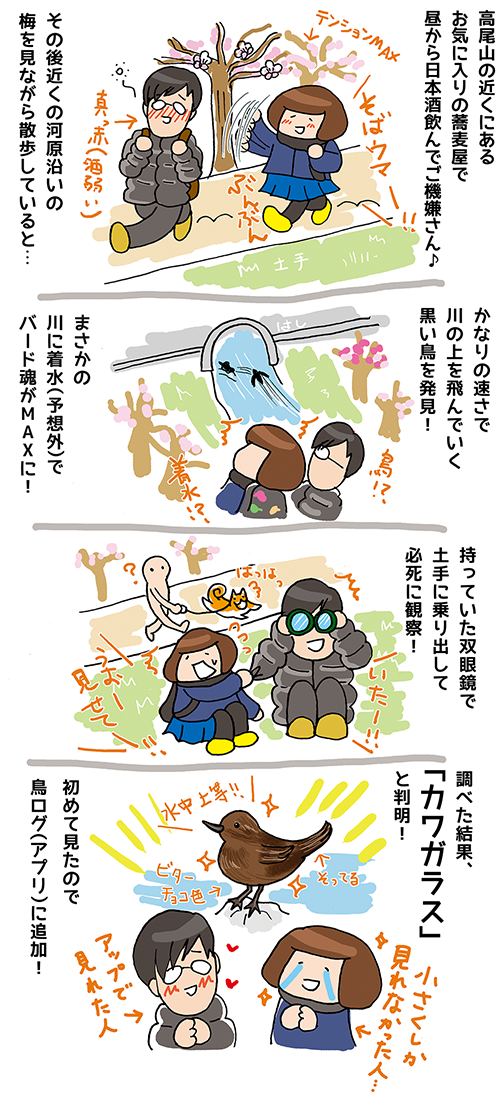 20160321_2