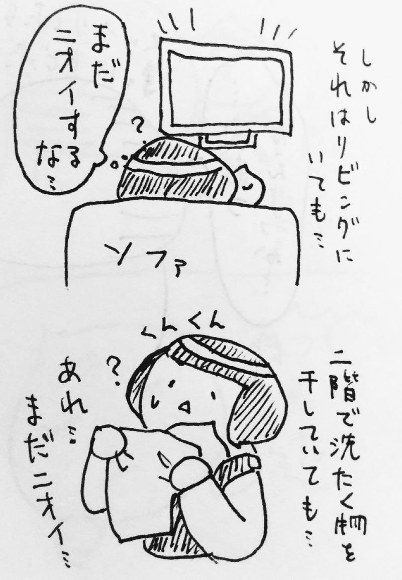 IMG_20180125_160502