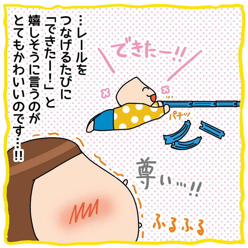IN_201023_4