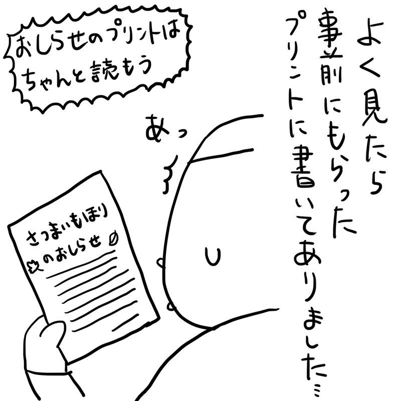 SN201028_5