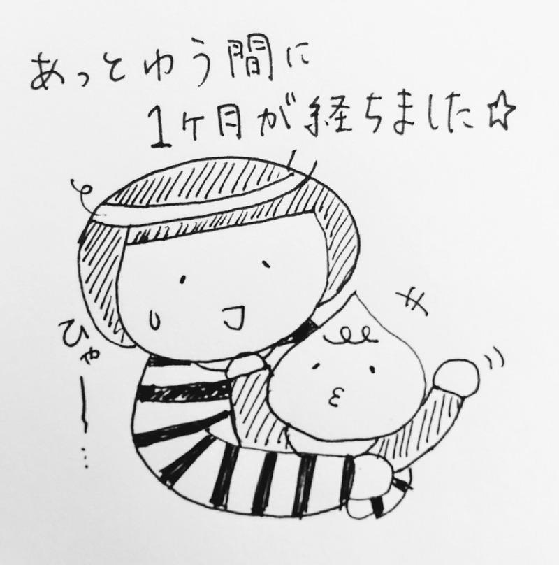 IMG_20171229_104353