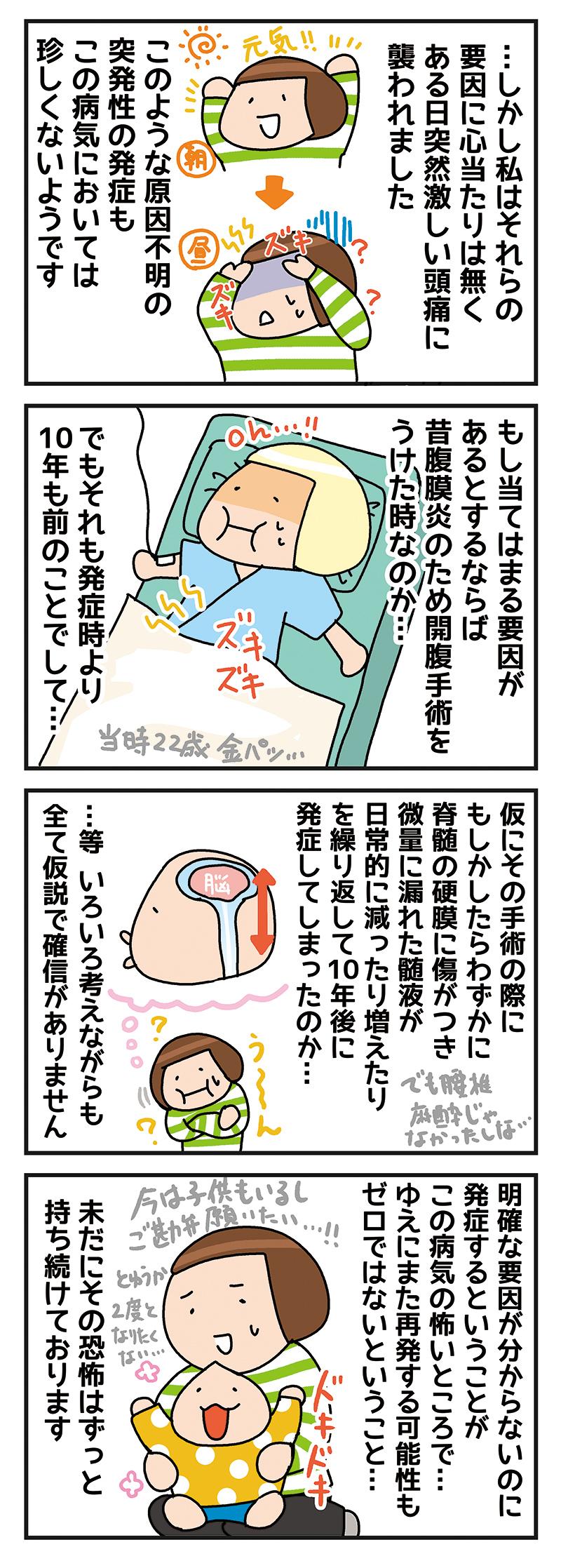 BP_200527_2