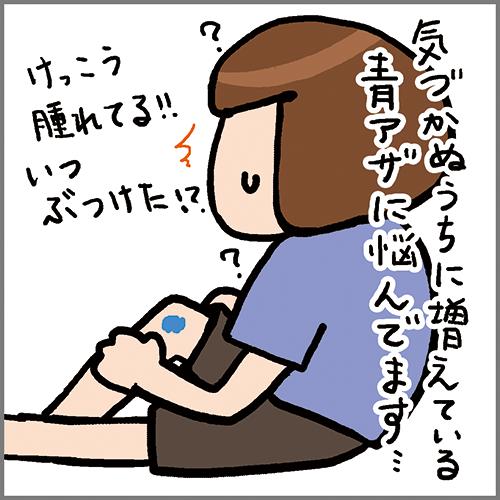 20160508