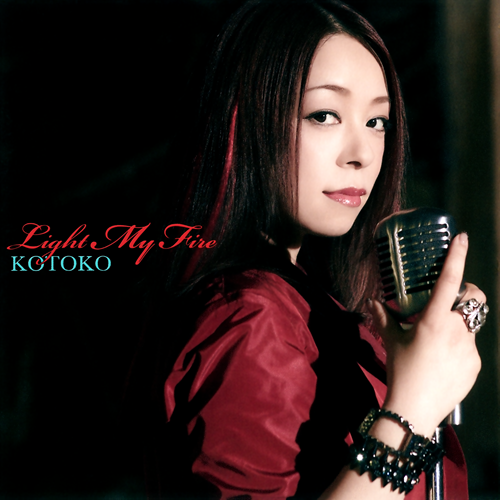 KOTOKOの画像 p1_21