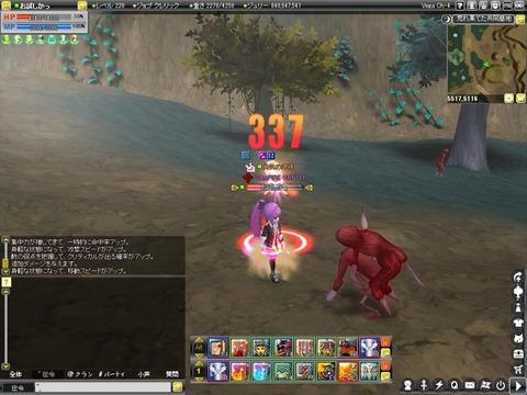 screen131_R