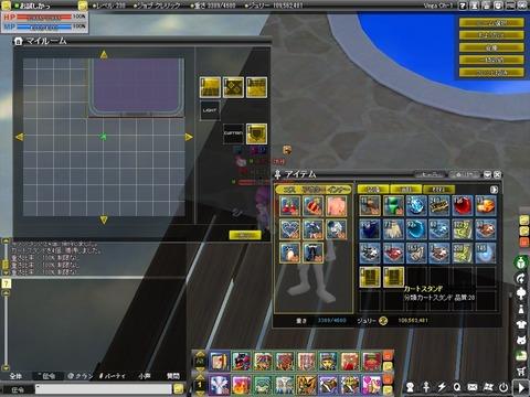 screen565_R