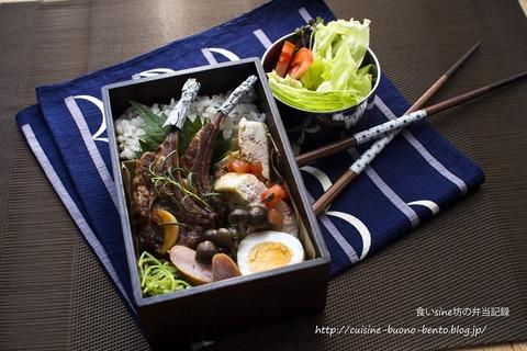 お弁当記録251~ラムチョップのお弁当~
