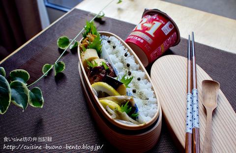 お弁当記録247~鶏肝しぐれ煮と塩鯖のお弁当~
