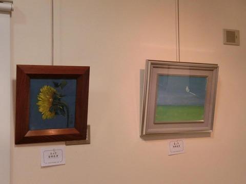 安来日本画友の会45周年記念展3