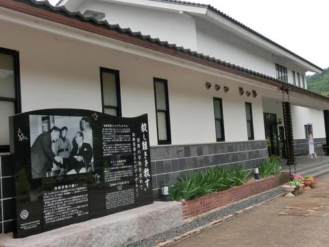 日本画家・柳樂晃里190602加納美術館1