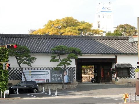 日本画家・柳樂晃里181202林原美術館1