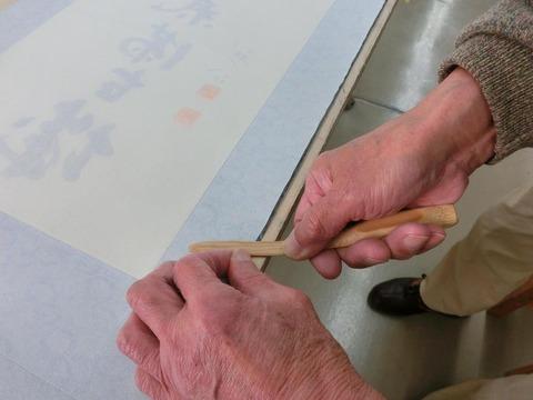 日本画家・柳樂晃里190322表装教室作品展5