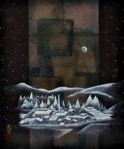 柳樂香里作品・月ー奥出雲たたら場の遠景