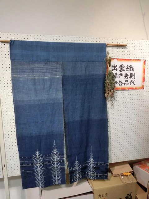 日本画家・柳樂晃里181216出雲織4