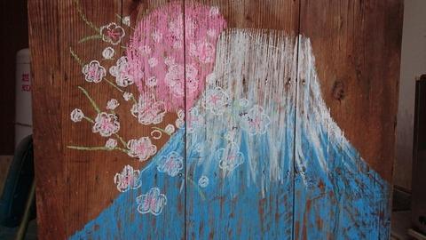 日本画家・柳樂晃里200117チョーク2