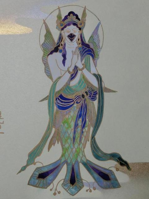柳樂晃里作品・アマビエ1
