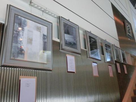 柳樂晃里・安来市和銅博物館展示2