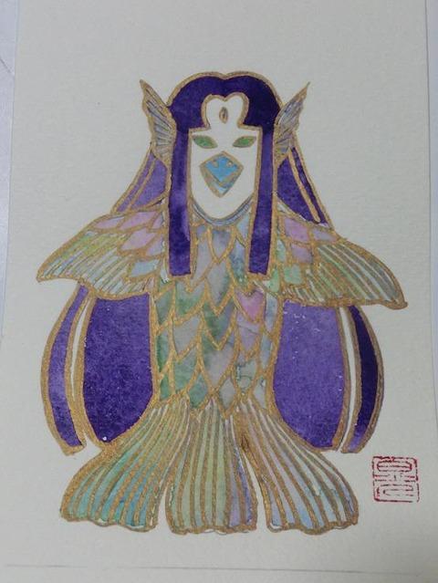 柳樂晃里作品・アマビエ2