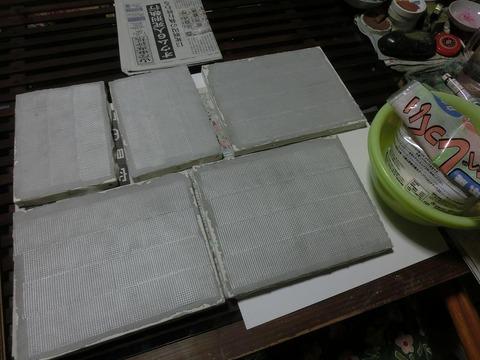 日本画家・柳樂晃里2008変り物1